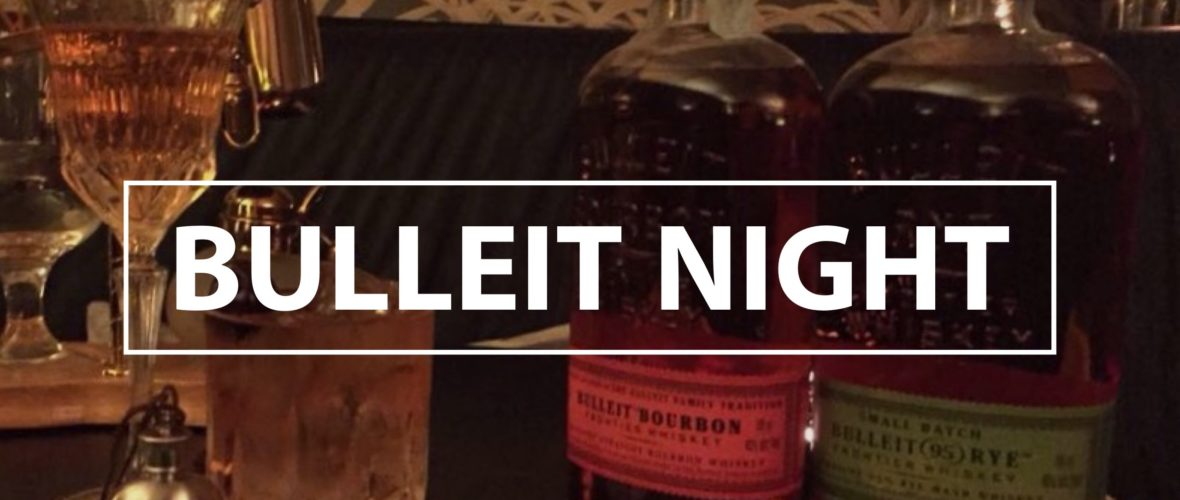 bulleit_night_evento